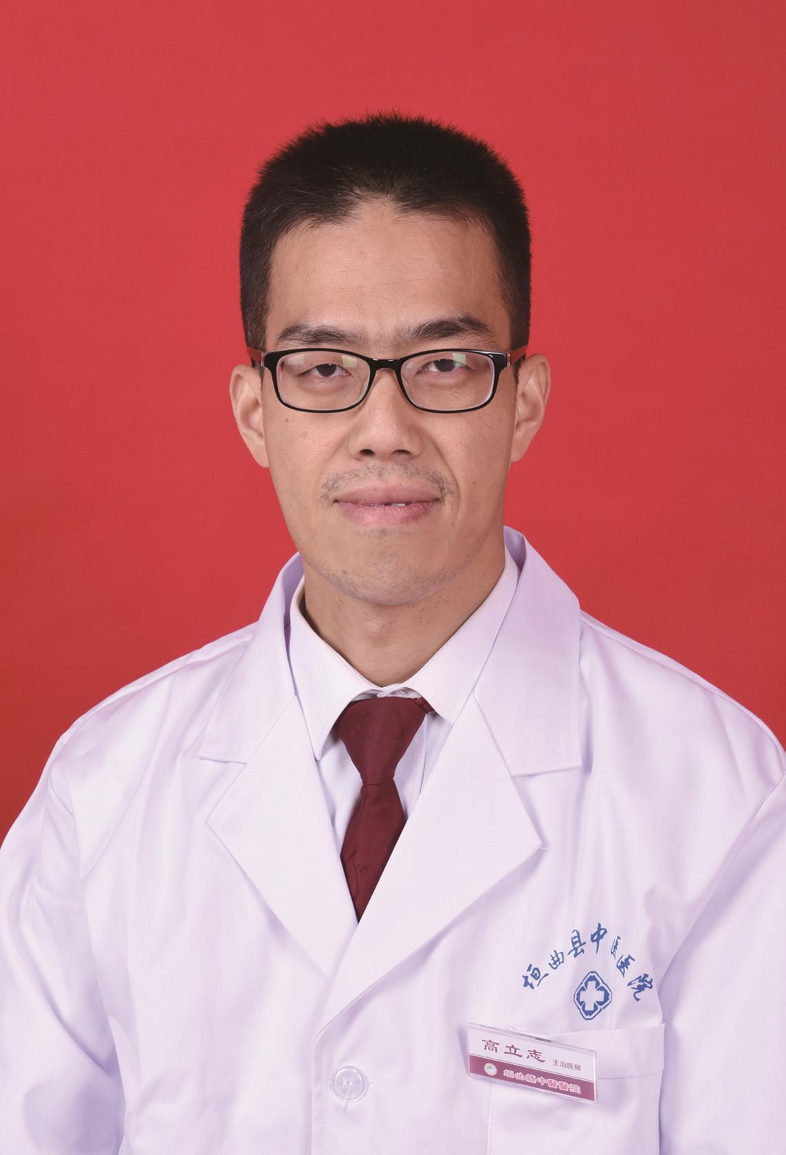 北京侯丽萍中医院_垣曲县中医医院 - 垣曲县中医医院